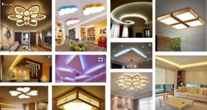 Best LED Ceiling Lights Ideas